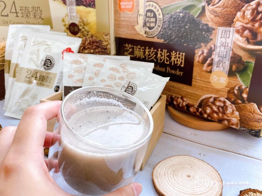 天然穀物飲推薦 即沖即飲營養滿點,在忙也能隨時喝到健康美味_img_23