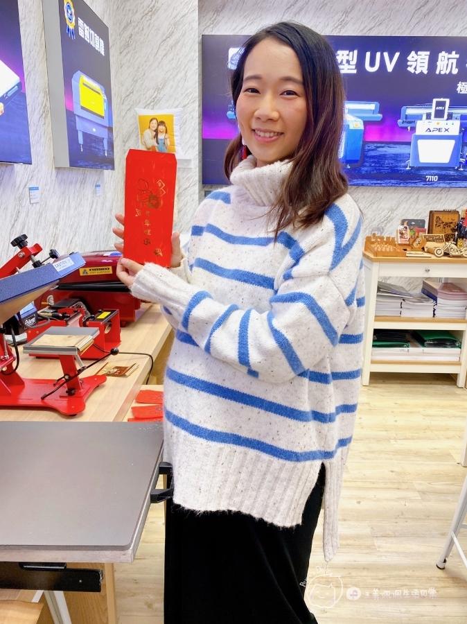 🐮DIY燙金印刷體驗🧧客製化專屬濃濃年味紅包袋_img_24