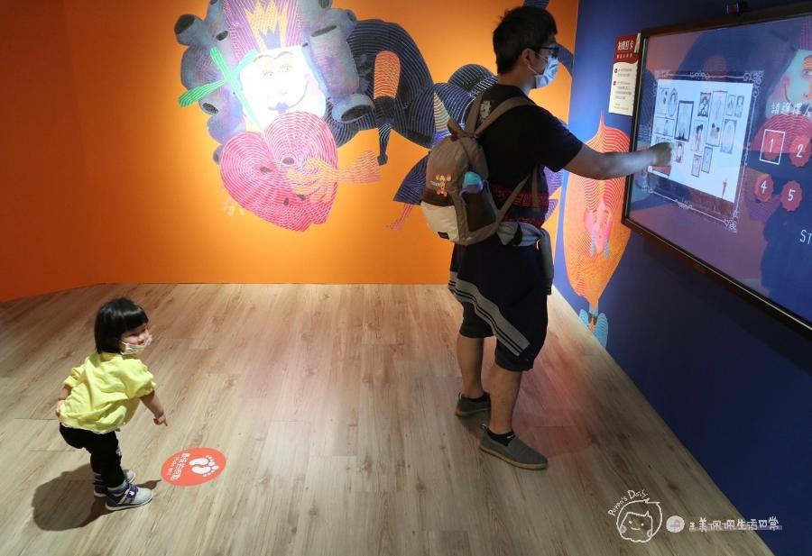 活動展覽|2021波隆納世界插畫大展|兒童新樂園|讓充滿奇幻童趣的插畫藝術為孩子開啟寒假的篇章_img_55