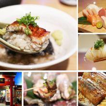 【新竹美食週記】久保鰻作城。美味的鰻魚飯不用飛日本就吃得到,肥嫩嫩的鰻魚肉嫩香甜,隱藏版的鰻魚三吃搭配華麗日式料理