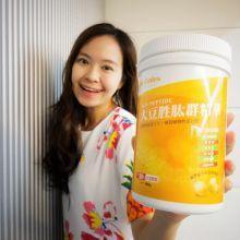 【Vita Codes大豆胜肽群精華】充滿精力的每一天就靠它了|優質蛋白首選