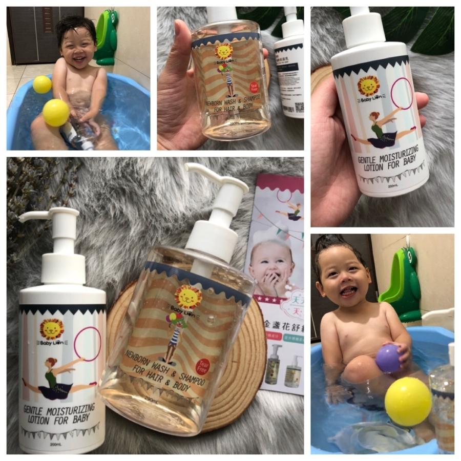 正港MIT台灣品牌獅子寶寶金盞花沐浴系列 讓寶寶愛上洗澡時光