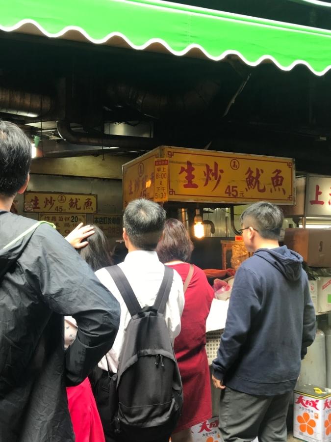 黃石市場高記生炒魷魚羹
