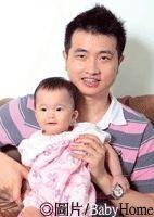 12位媽媽分享0~12個月Baby生活實況記錄-9個月(2010年9月號)