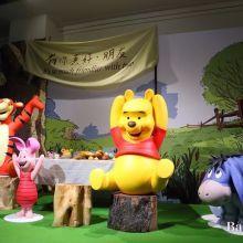 【開箱】小熊維尼・友你真好特展搶先看 百畝森林玩耍去!