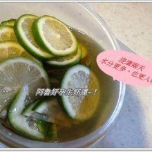 【3y6m】不用擠!不怕壞!又快又便利!小娃也敢吃的蜂蜜凍檸檬