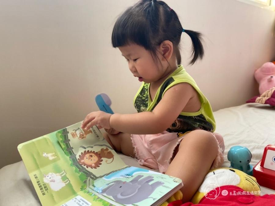 防疫這樣玩|和幼兒界虎神一起玩出學習力-巧連智寶寶版開始號①_img_51