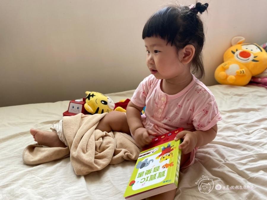 防疫這樣玩|和幼兒界虎神一起玩出學習力-巧連智寶寶版開始號①_img_48