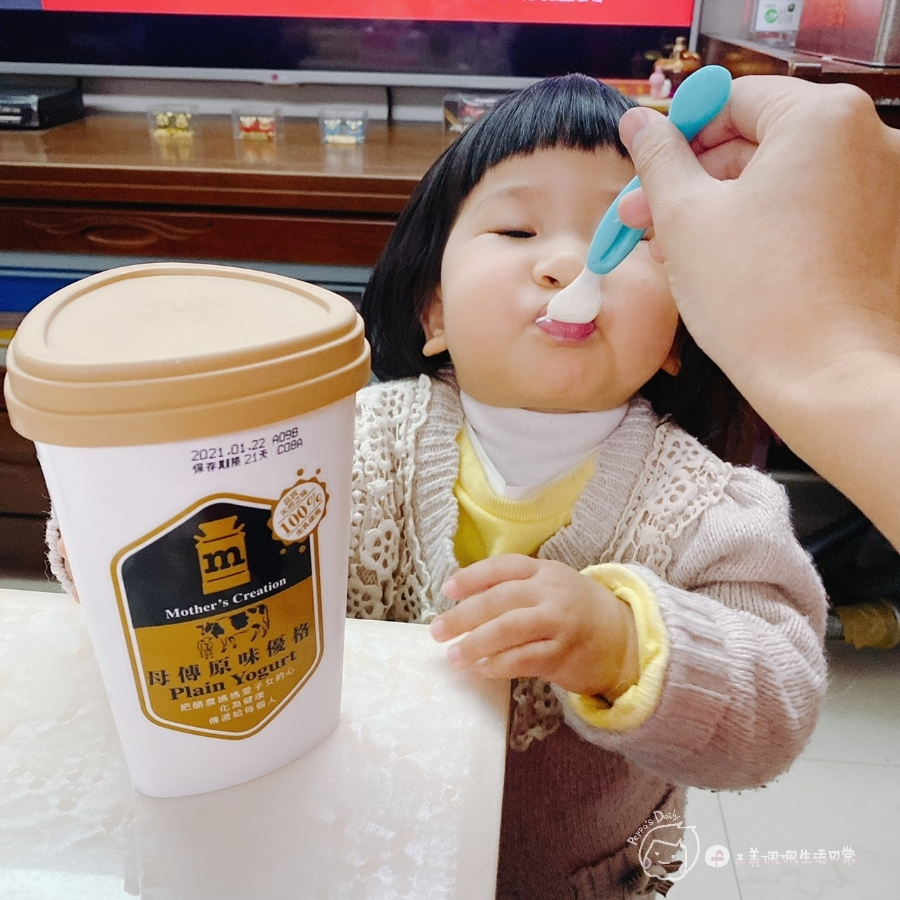 優格推薦|王美和孕媽咪都愛吃都無負擔的母傳優格_img_28