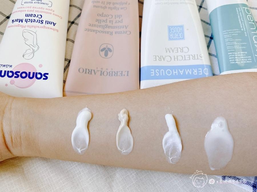 [孕期保養]對抗妊娠紋你做對了嗎?2021雙寶媽精選九款妊娠霜實用心得評比!_img_6