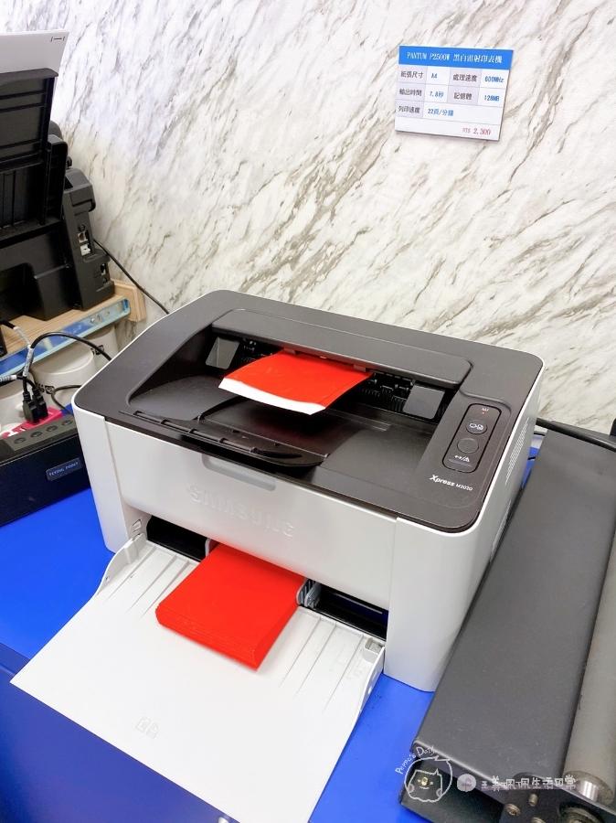 🐮DIY燙金印刷體驗🧧客製化專屬濃濃年味紅包袋_img_11