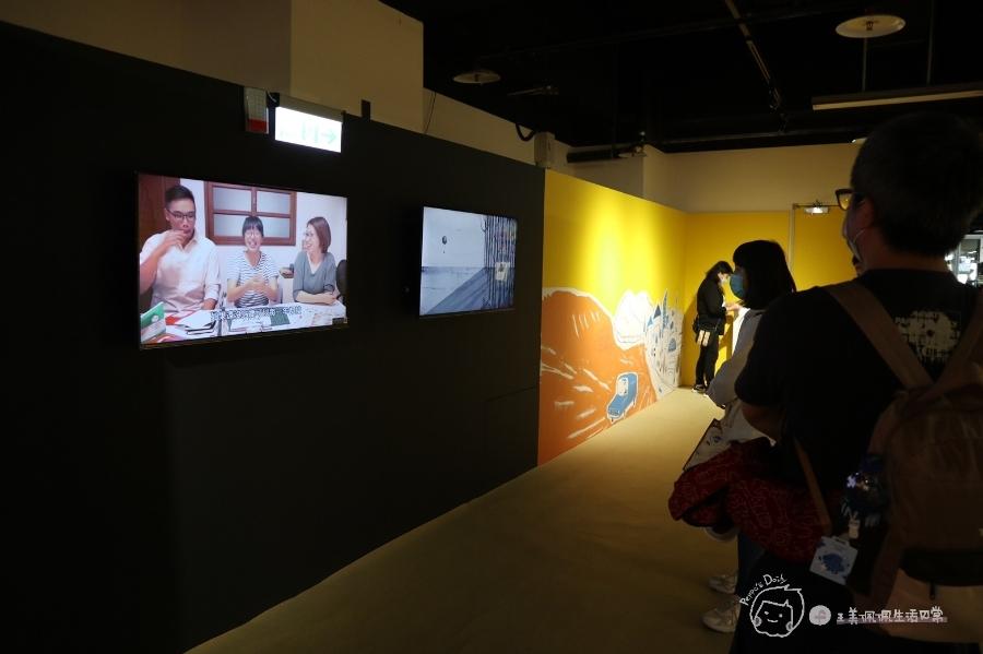活動展覽|2021波隆納世界插畫大展|兒童新樂園|讓充滿奇幻童趣的插畫藝術為孩子開啟寒假的篇章_img_83
