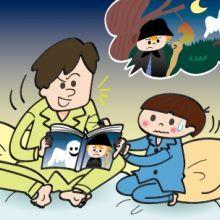 爸爸為孩子讀故事書,效果是媽媽的3倍