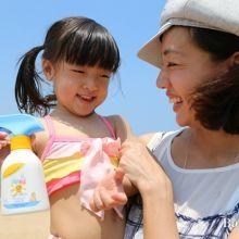 【開箱】施巴pH5.5 嬰兒防曬保濕乳 SPF50 防水防曬小幫手