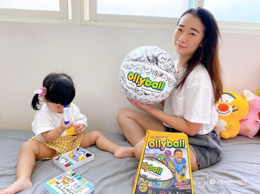 疫情期間孩子如何玩|親子放電遊戲,在家玩球超fun心!室內安心玩的玩具-美國歐力球_img_4