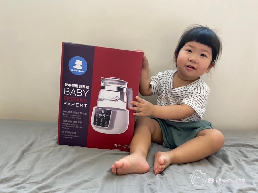 泡奶幫手|隨時提供最佳溫度-Snow Bear韓國小白熊智敏恆溫調乳器,一機多用超方便_img_5