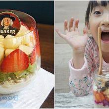 桂格冰冰燕麥片簡單的早餐魔法 「冰」的燕麥更好吃唷!