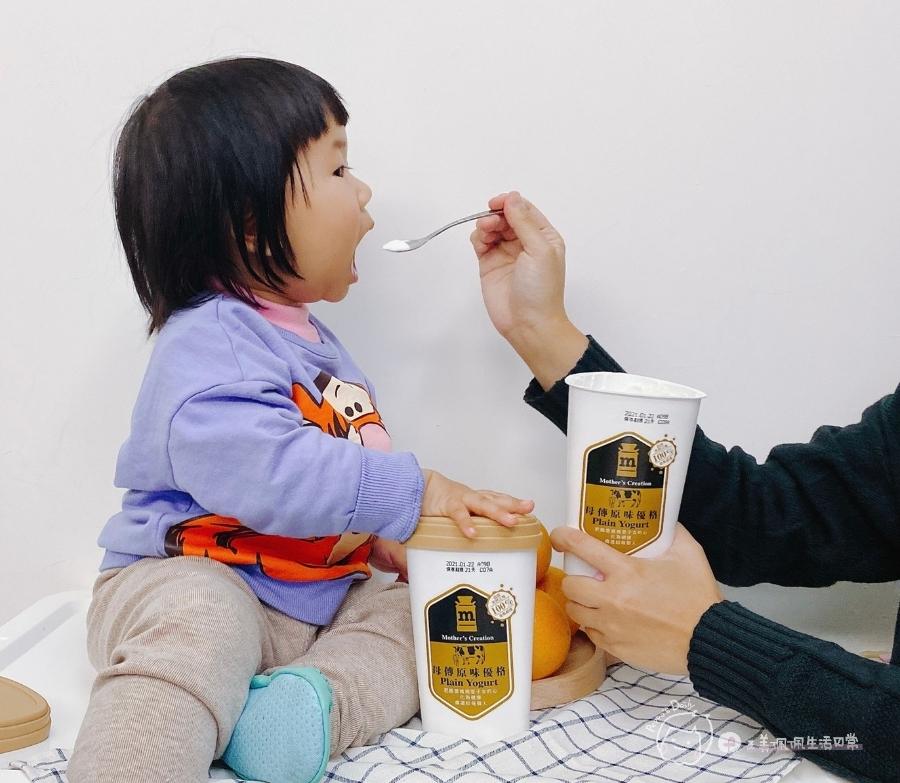 優格推薦|王美和孕媽咪都愛吃都無負擔的母傳優格_img_25