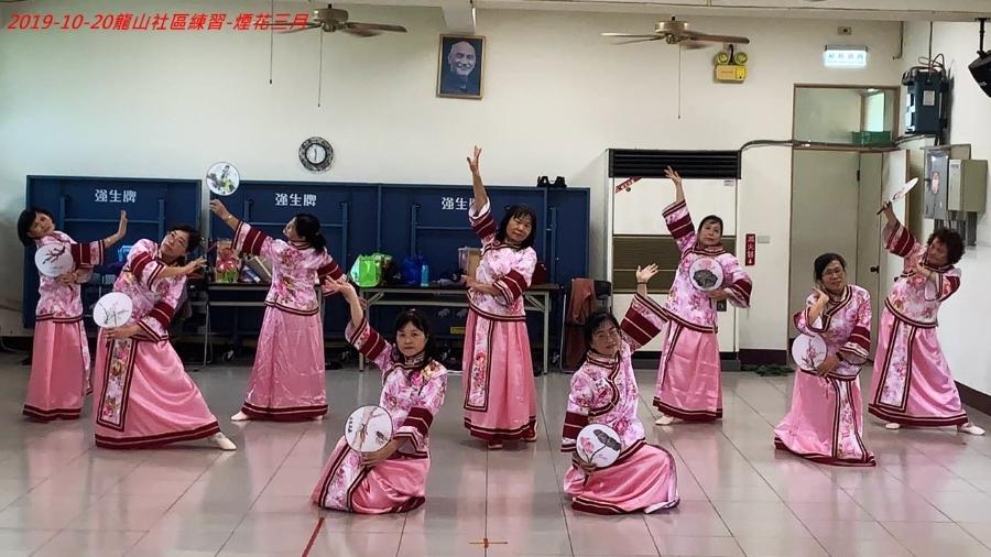 快樂舞蹈-龍山社區練習/酒酷聚餐