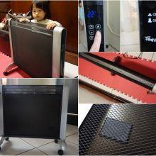 專為孩子設計,羅蜜歐雙面速暖電膜式電暖器~少少預算大大滿足!過個暖呼呼的冬天