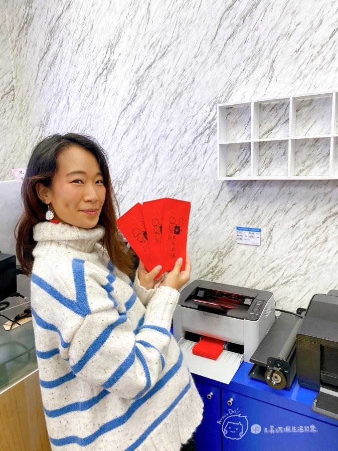 🐮DIY燙金印刷體驗🧧客製化專屬濃濃年味紅包袋_img_14
