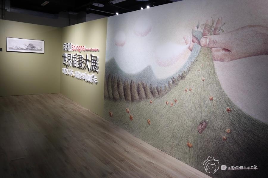 活動展覽|2021波隆納世界插畫大展|兒童新樂園|讓充滿奇幻童趣的插畫藝術為孩子開啟寒假的篇章_img_20