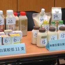 其實豆奶不是豆漿加牛奶!調查發現:調製豆奶多未明確標示