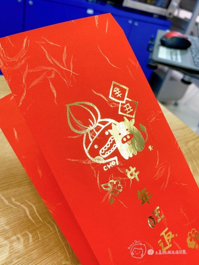 🐮DIY燙金印刷體驗🧧客製化專屬濃濃年味紅包袋_img_33
