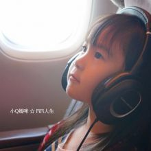 小Q媽咪|韓國親子旅遊|桃園到仁川機場詳細搭機文+機場巴士6705往樂天世界