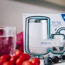 【開箱】BRITA龍頭式濾水器,喝好水可以很簡單