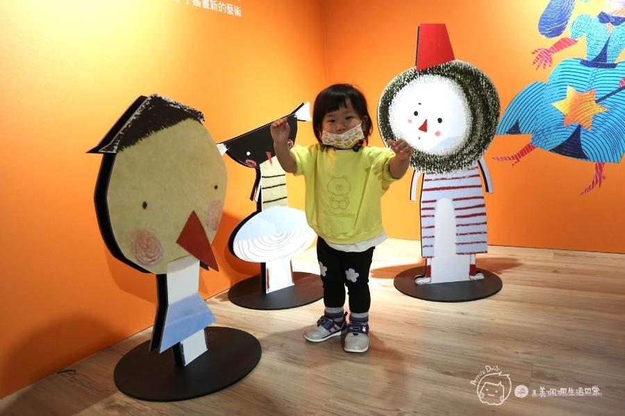 活動展覽|2021波隆納世界插畫大展|兒童新樂園|讓充滿奇幻童趣的插畫藝術為孩子開啟寒假的篇章_img_52