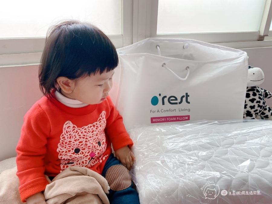 生活體驗│讓孕婦高枕無憂的O'rest舒壓記憶波浪枕_img_4