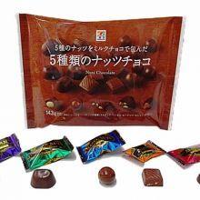 超美味而造成熱烈話題♡日本7-11「Seven Premium」系列極品甜點7選