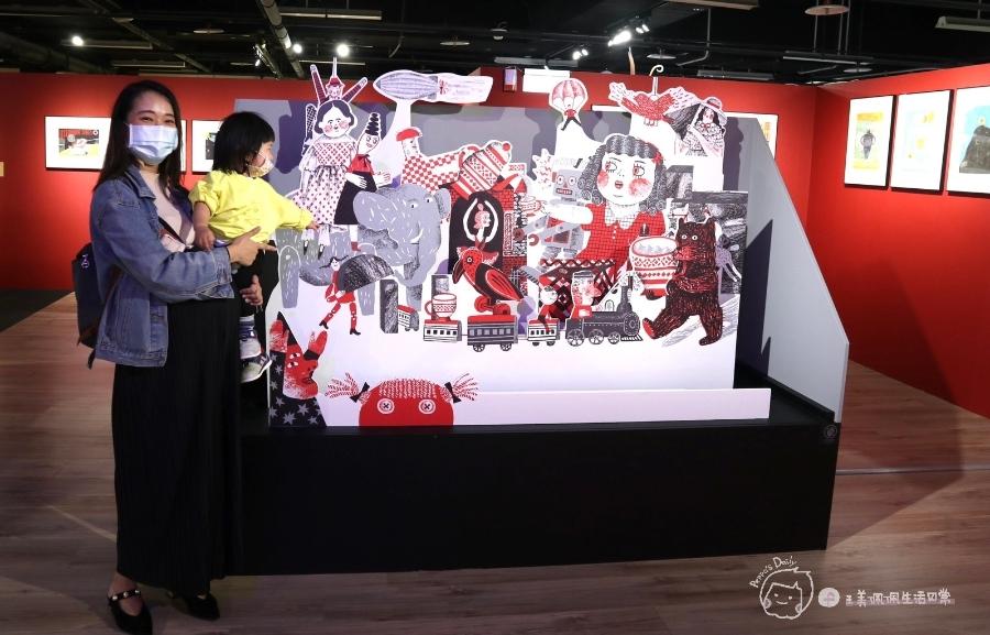 活動展覽|2021波隆納世界插畫大展|兒童新樂園|讓充滿奇幻童趣的插畫藝術為孩子開啟寒假的篇章_img_72