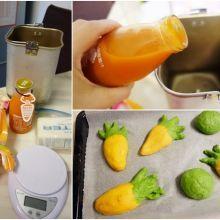 誰說胡蘿蔔都是橘色的?!VDS 活力東勢生產的彩色胡蘿蔔+100%全果蔬果胡蘿蔔汁,攝取營養也吃得健康