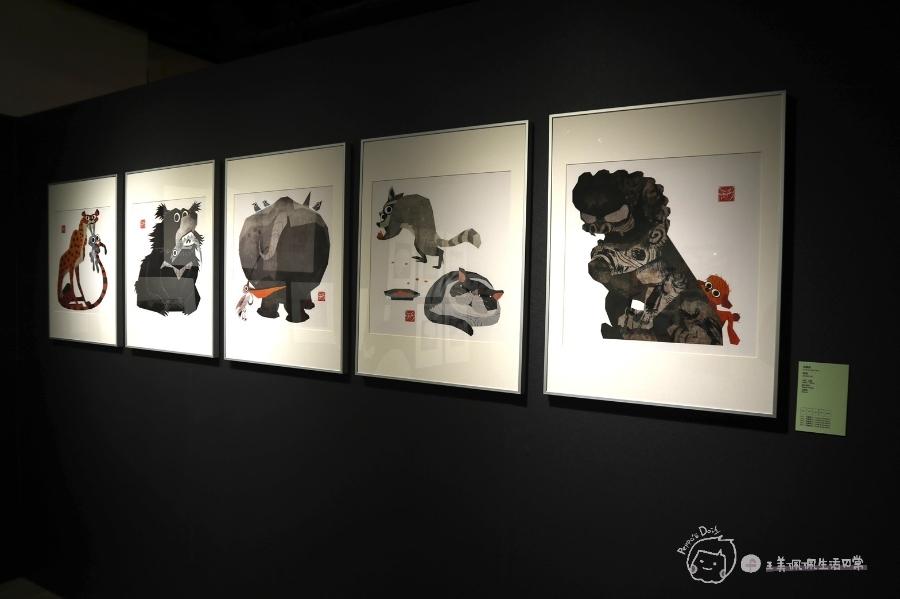 活動展覽|2021波隆納世界插畫大展|兒童新樂園|讓充滿奇幻童趣的插畫藝術為孩子開啟寒假的篇章_img_47