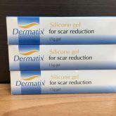 EXP 2020.05 倍舒痕去疤凝膠 dermatix 15g