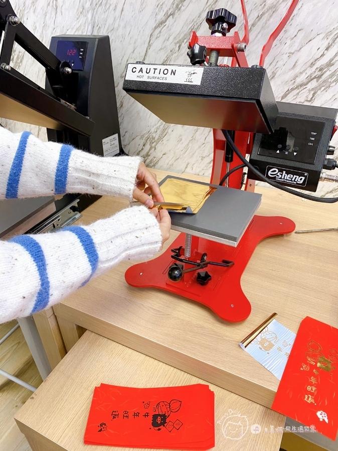 🐮DIY燙金印刷體驗🧧客製化專屬濃濃年味紅包袋_img_19