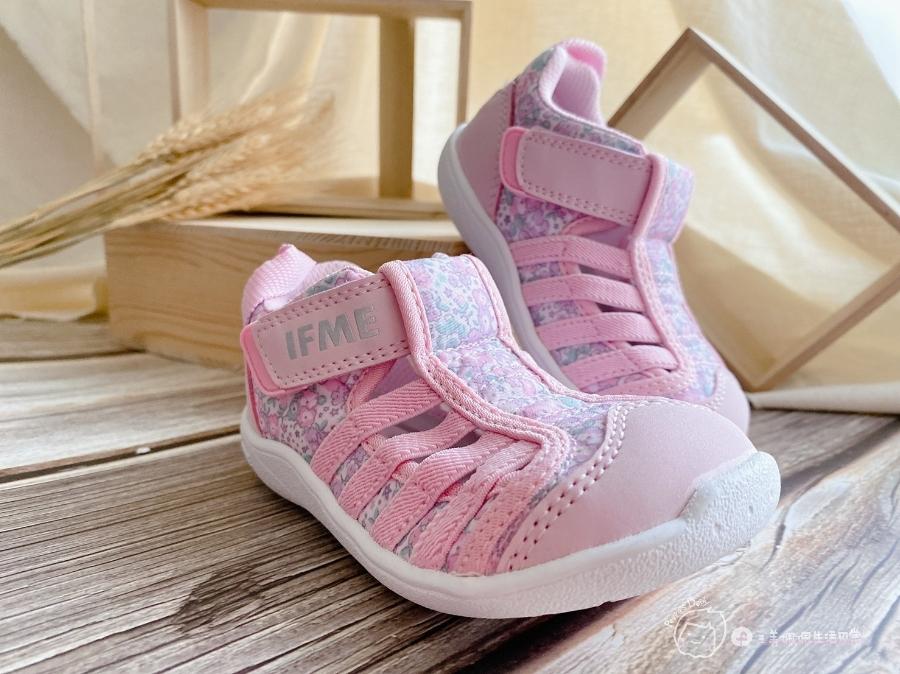 寶寶的第一雙日本IFME機能童鞋 夏天就該有一雙透氣水涼鞋_img_9