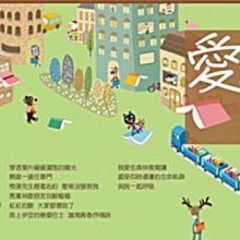 臺灣閱讀節嘉年華 12/2大安森林公園登場