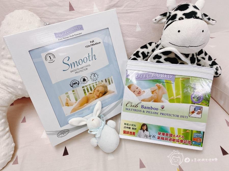 育兒好物|孕產到育兒的全面安心寢具-防水又防螨的專利機能保潔墊_img_1