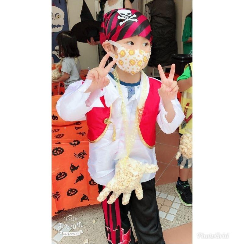 兒子幼稚園的萬聖節活動~~ 兒子裝扮成海盜,製作爆米花巫婆手~~ #媽媽play搞怪創意無限