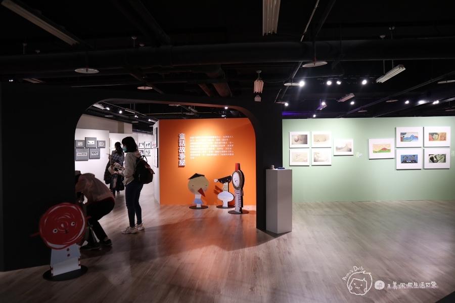 活動展覽|2021波隆納世界插畫大展|兒童新樂園|讓充滿奇幻童趣的插畫藝術為孩子開啟寒假的篇章_img_48