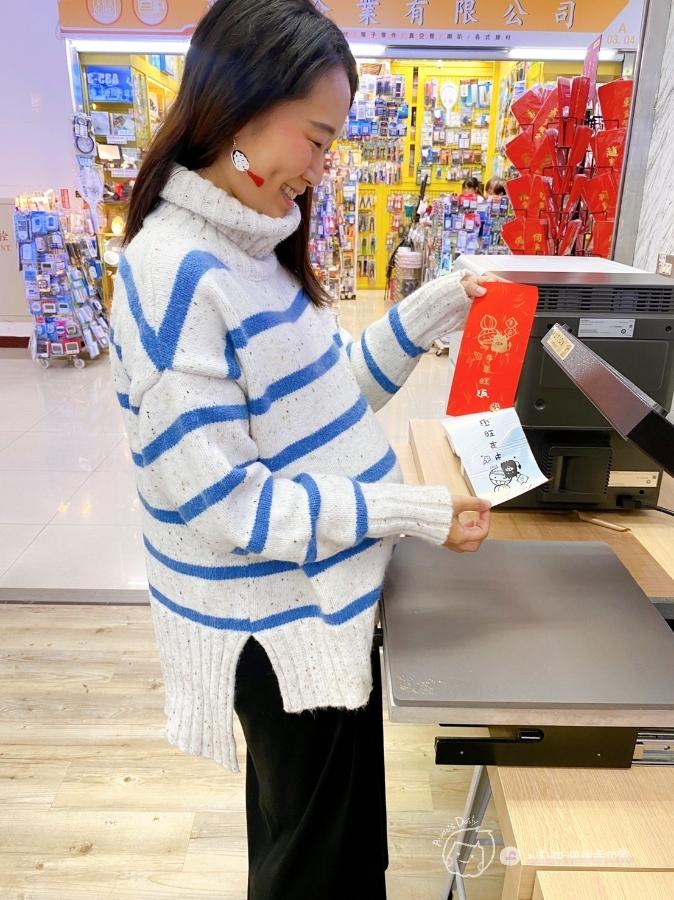 🐮DIY燙金印刷體驗🧧客製化專屬濃濃年味紅包袋_img_31