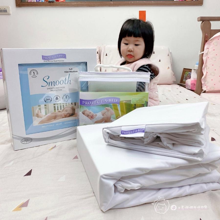 育兒好物|孕產到育兒的全面安心寢具-防水又防螨的專利機能保潔墊_img_17