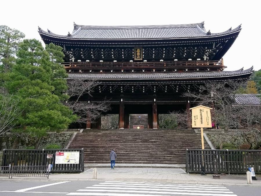 2020京都圓山公園祇園