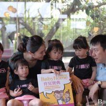 【專訪】四千金媽媽 Samantha:給孩子活下去的機會