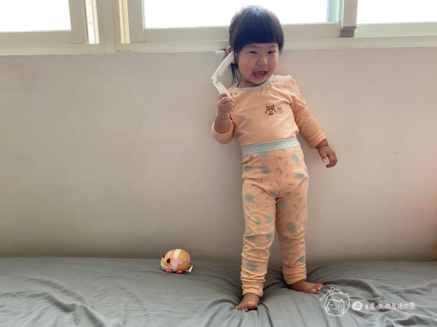 [居家穿搭]質感舒適又能提倡保育減塑的台灣原創品牌-minihope美好的親子生活_img_8