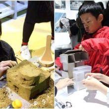 不必飛法國,巴黎龐畢度中心兒童工作坊就在華山,當個小小建築師!