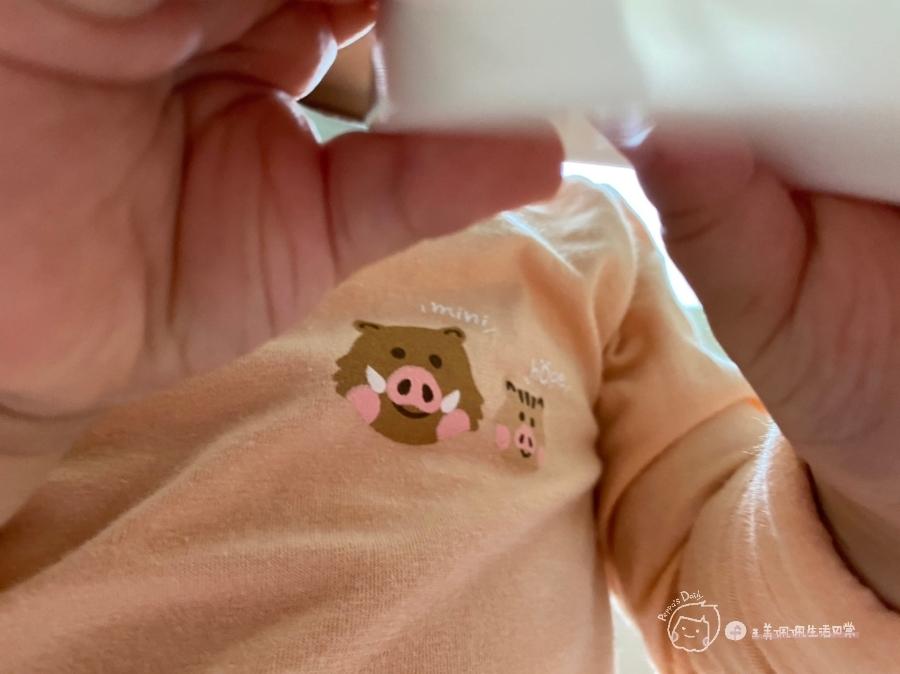 [居家穿搭]質感舒適又能提倡保育減塑的台灣原創品牌-minihope美好的親子生活_img_18